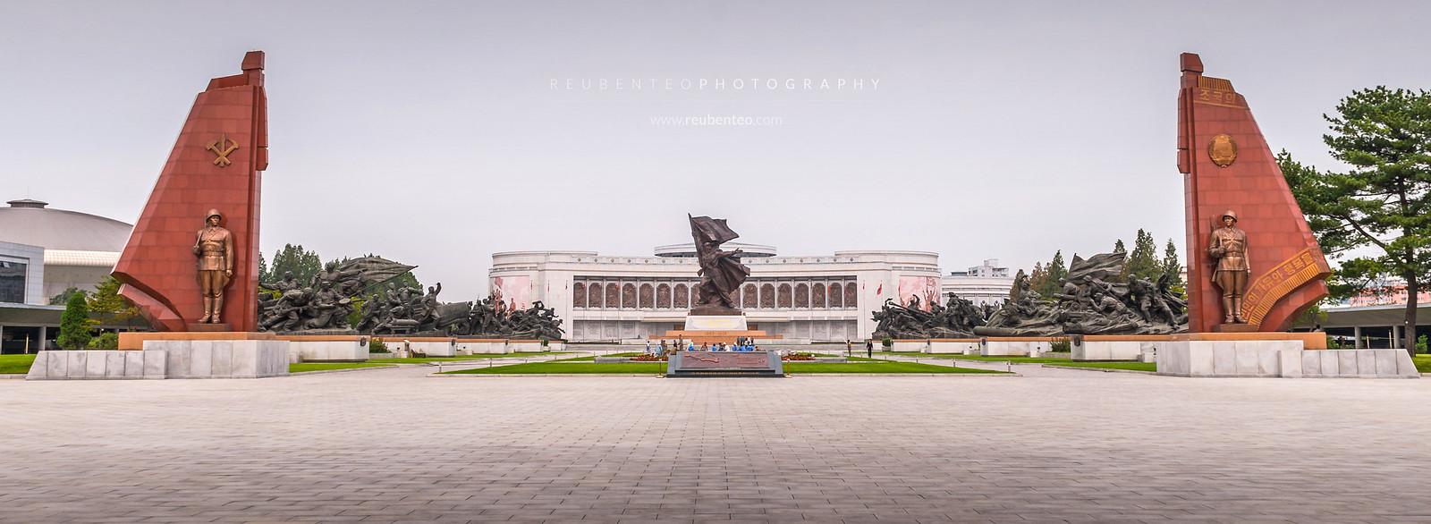 Fatherland Liberation War Museum
