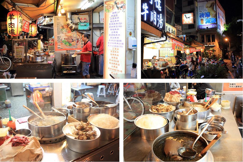 20150422-3台南-東圓城羊肉湯 (2)