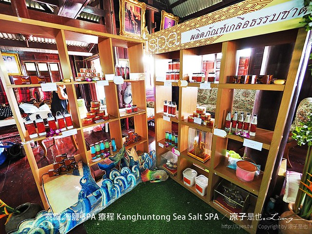 泰國 海鹽 SPA 療程 Kanghuntong Sea Salt SPA 44