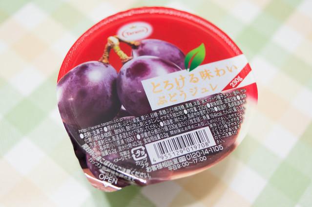 Photo:たらみ とろける味わい、ぶどうジュレ By hide10
