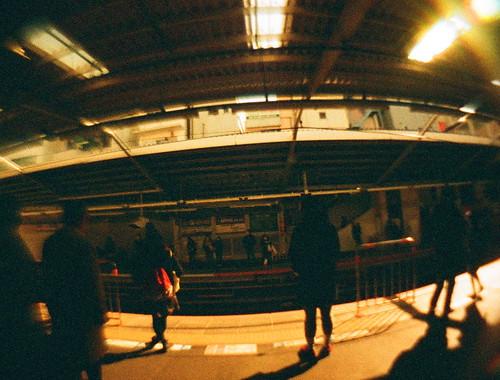 Twilight Platform