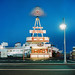 Bay Cruise & Ferry Terminal by Sebastian (sibbiblue)
