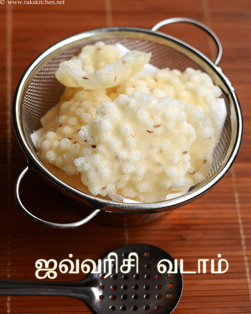 javvarisi-vadam-tamil