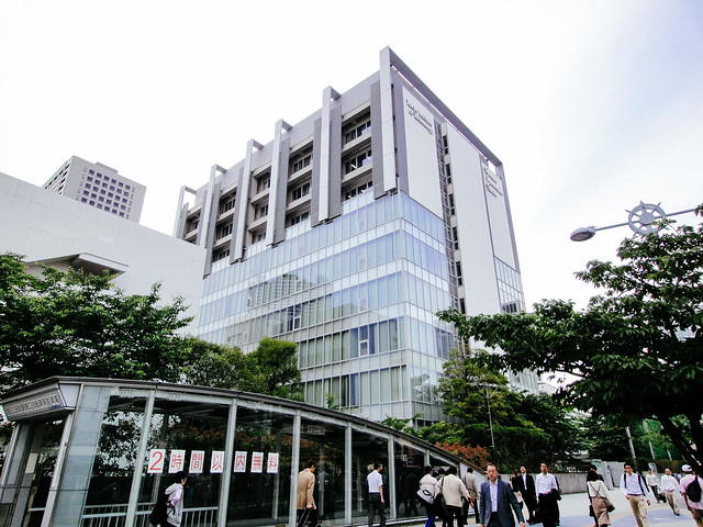 Photo:Tokyo Institute of Technology, Tamachi Campus By Dick Thomas Johnson