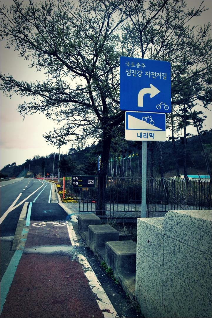 마지막 다리-'섬진강 자전거 여행'