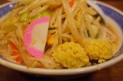 tanmen noodle