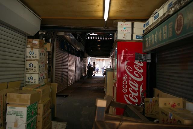築地市場 - Tsukijishijo