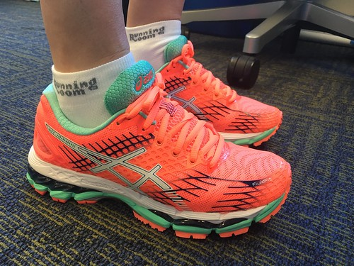 New ugly running shoes