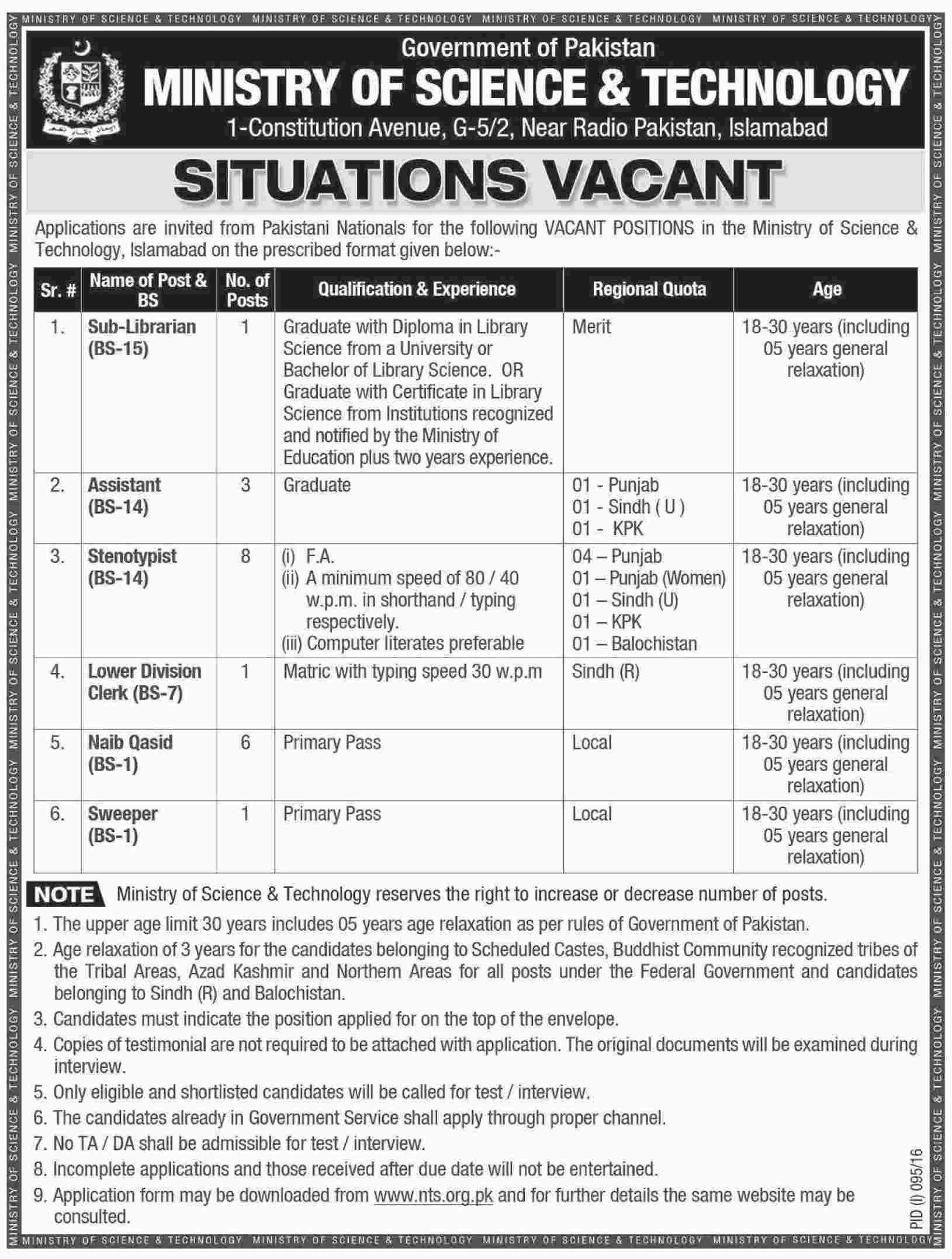 Ministry of Science and Technology Jobs 2016 BPS-1 to BPS-15
