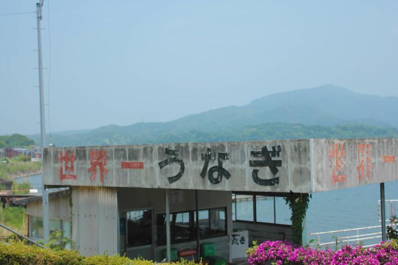 20140531-開聞岳-0126.jpg