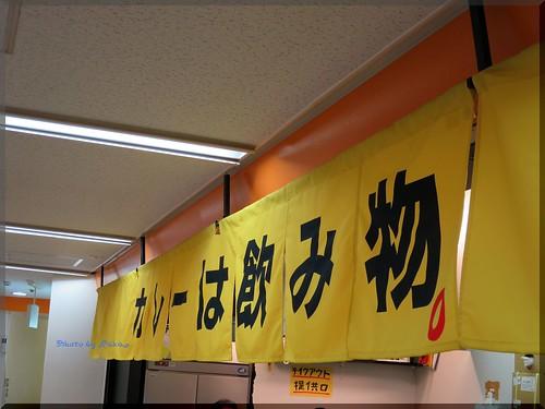 Photo:2015-04-07_T@ka.の食べ飲み歩きメモ(ブログ版)_ゴキュゴキュっと黒い肉カレー完飲!【新橋】カレーは飲み物。_01 By:logtaka