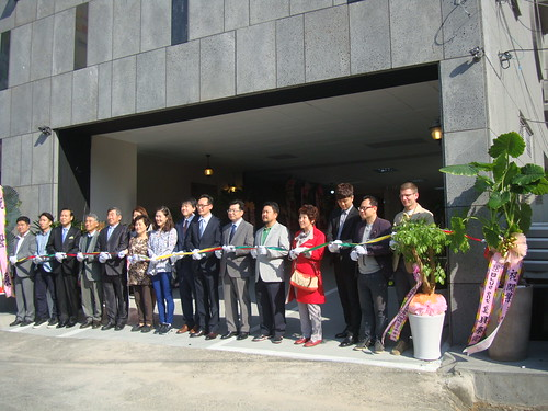 Business Hotel Opening Ceremony
