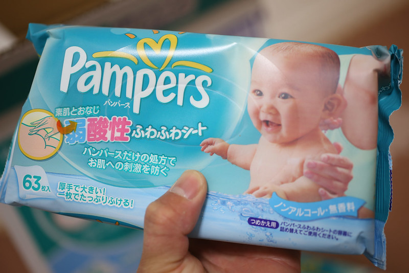 Pampers_seat-7