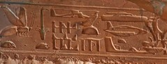 Glyph from Temple of Abydos, Egypt