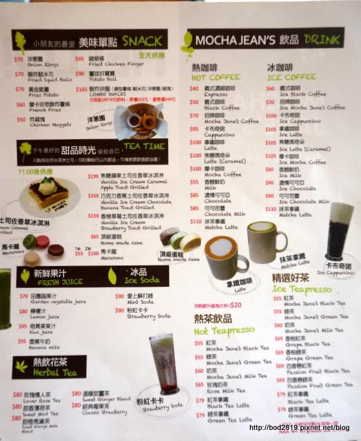 17519225021 bc2742da41 o - 【台中西區】MOCHA JANE'S cafe 摩卡珍思-平價早午餐,附飲品,奶茶好喝!(已歇業)