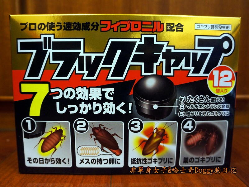 日本東京自由行藥妝電器用品必買推薦10