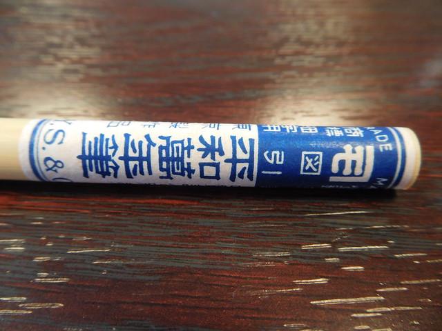 佐瀬工業所さん竹軸のガラスペン