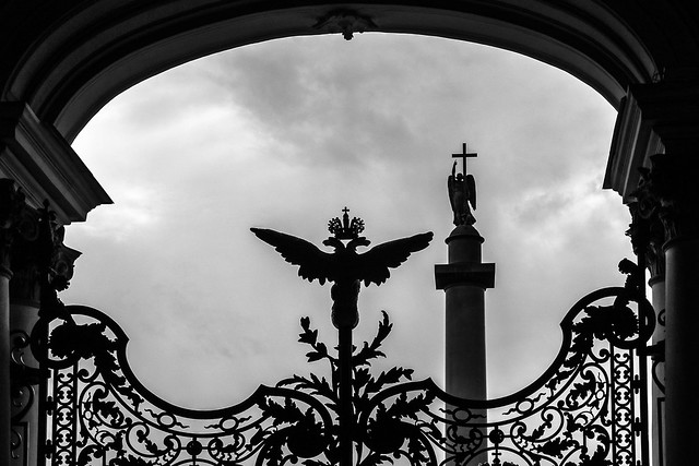 Gate of the Hermitage Museum, Saint Petersburg, Russia サンクトペテルブルク、エルミタージュ美術館の門