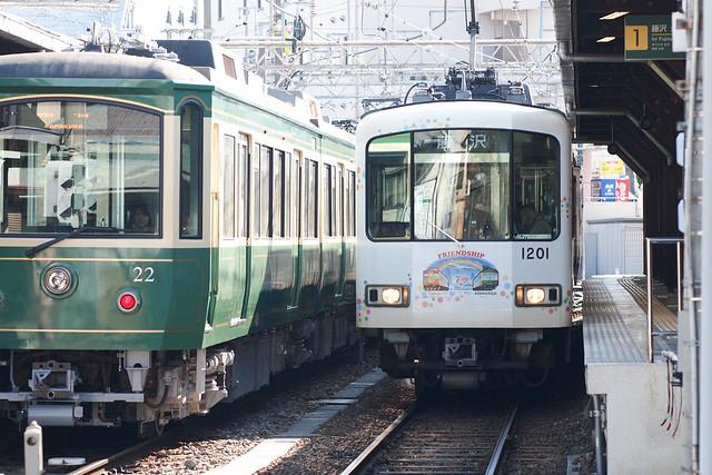江之島站 | 神奈川湘南