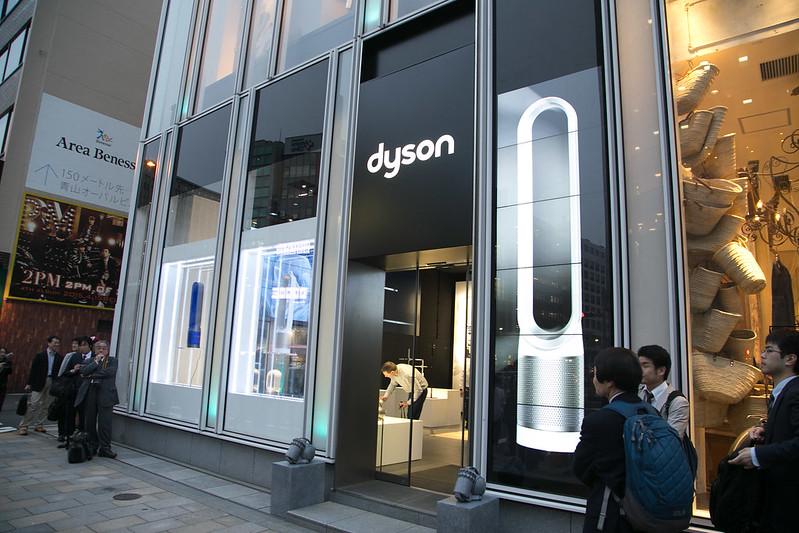 dyson_omotesando-1