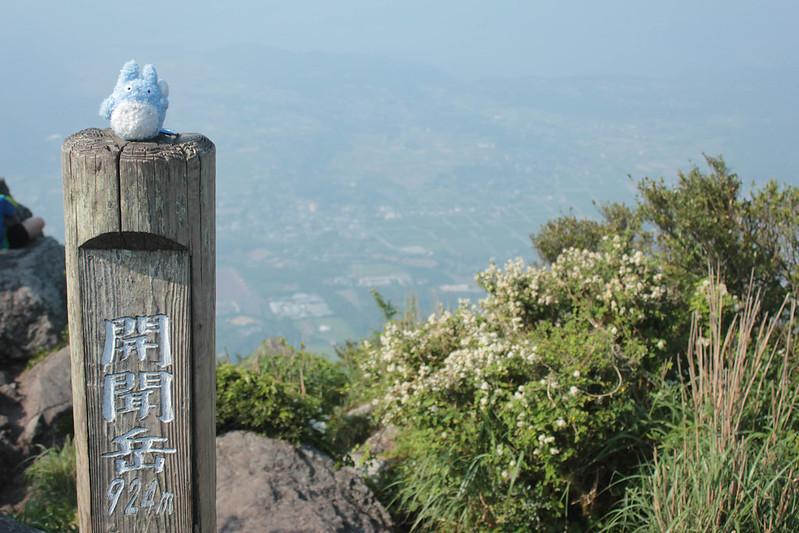 20140531-開聞岳-0444.jpg