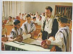 1174094810 Israel Synagogue Jewish