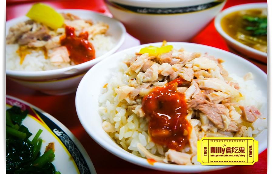 郭家嘉義火雞肉飯0010