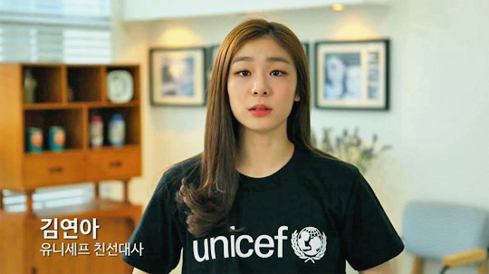 Yuna Kim donates $100,000 to Nepal earthquake relief