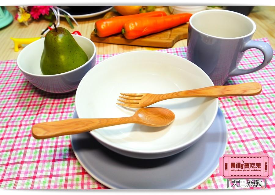 HOLA碗盤餐具0013