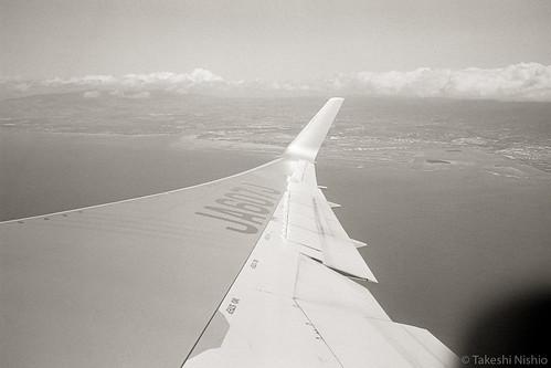 seeing Honolulu airport