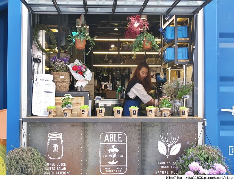首爾景點 藍色貨櫃屋 common ground 首爾建大 建大捷運站 首爾潮流 2016韓國景點 韓國團體 韓國自由行 世界最大貨櫃屋商城 建大貨櫃屋商場 MARKET GROUND 2
