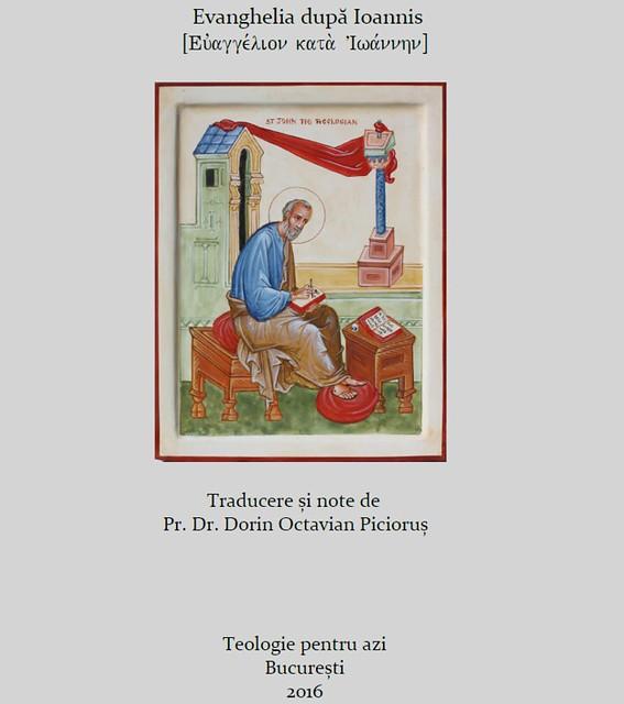 Evanghelia dupa Ioannis