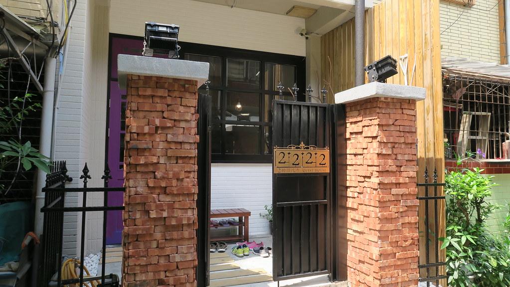 台南中西區2222民宿 (1)