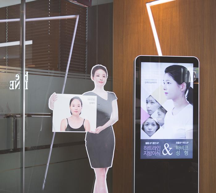 Olga choi fashion blogger myblondegal South Korea The Line Clinic Plastic Surgery Seoul Aesthetic surgery Medical Tourism-07663