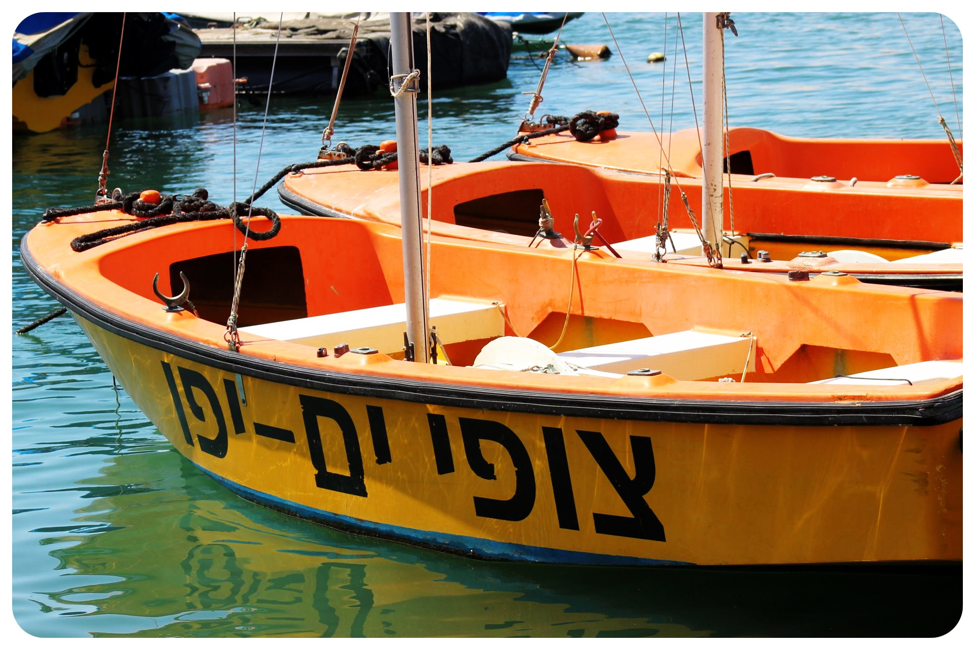 jaffa fishing boats
