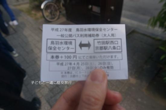 tobafuji04