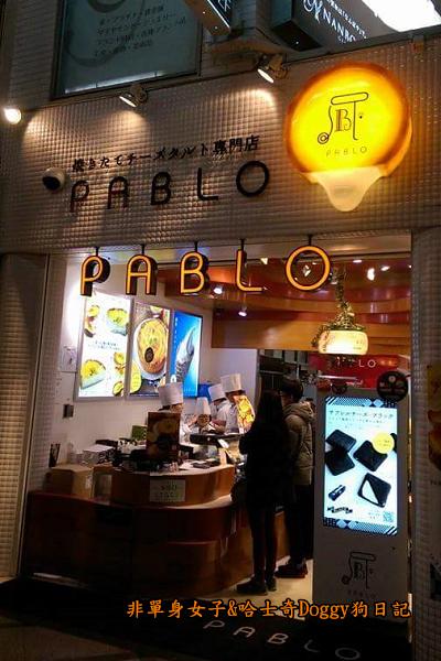 日本大阪美食堂島捲PABLO半熟起司蛋糕19