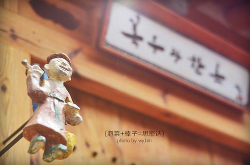 qingxin11