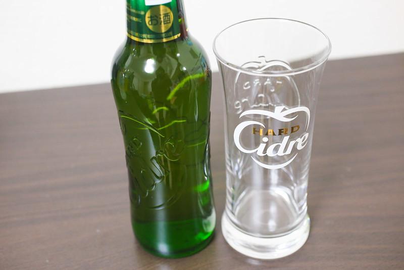 KIRIN_Cidre-1