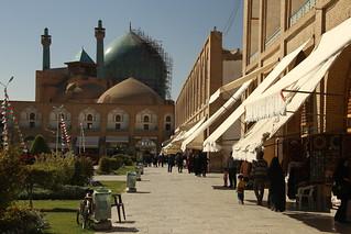 Imam Khomeini Square