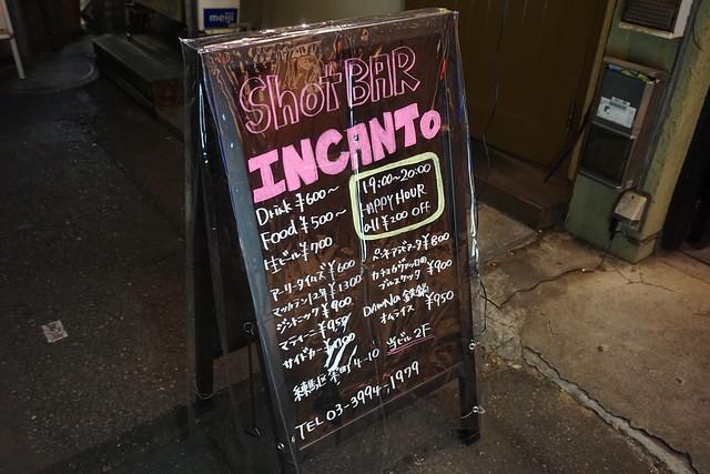 INCANTO(江古田)