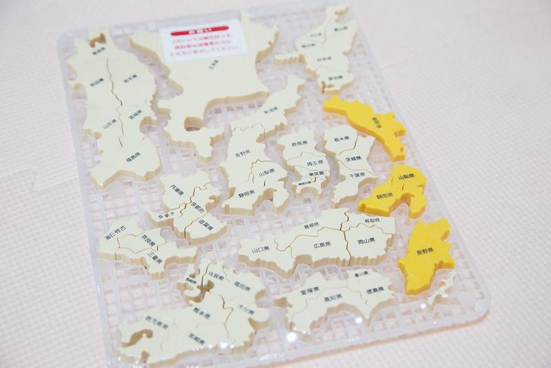 くもんの日本地図-7