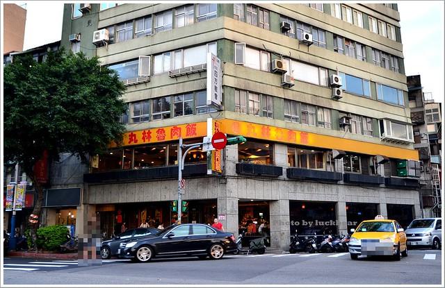 丸林滷肉飯台北雙城街000-DSC_0429