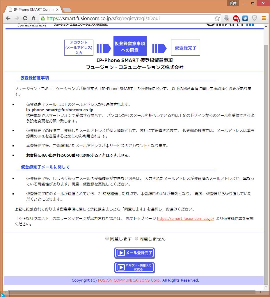 螢幕截圖 2015-04-15 14.58.04