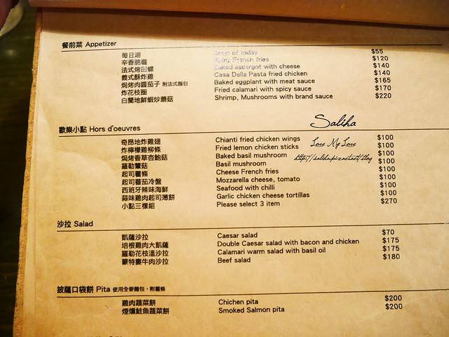 忠孝敦化站附近美食餐廳義麵坊義大利麵菜單