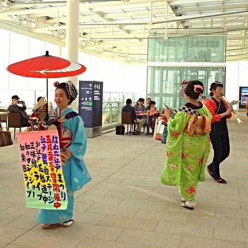 Haneda Edo Matsuri 12