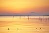 Photo:Hazy Sunset By chibitomu