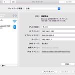 #古REGZA古MacBook (2)MacBookにリモートアクセスするために画面共有、AFPアクセス可能に設定
