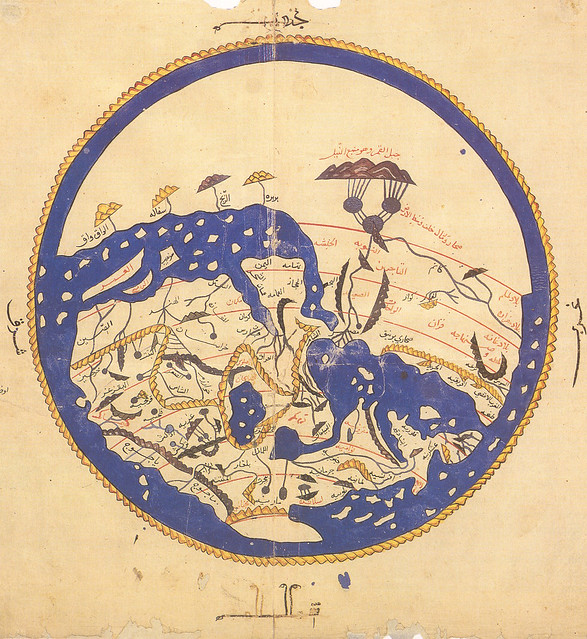 Al-Idrisi's world map, from Tabula Rogeriana