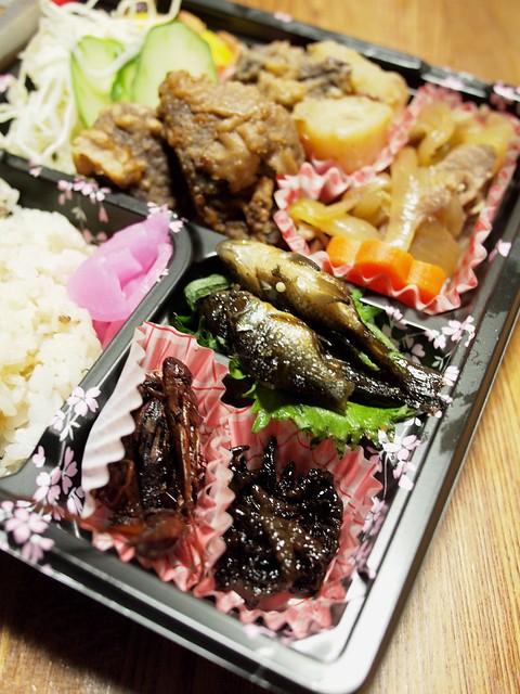 2015.4.12 珍味弁当